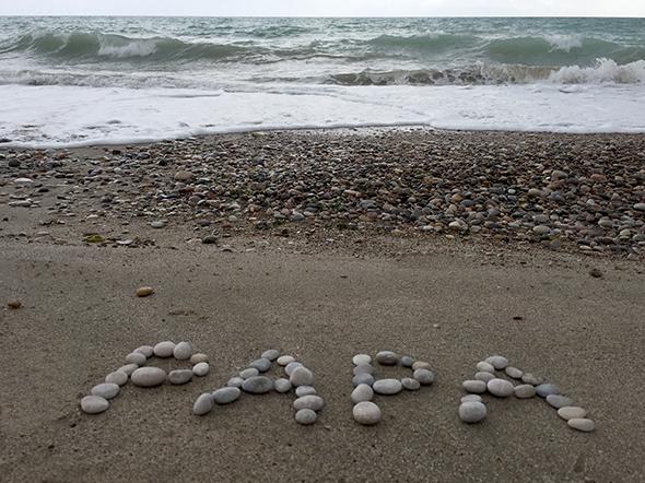 papa steine rocks fathersday playa strand piedra
